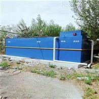 生物小型MBR膜污水净化设备