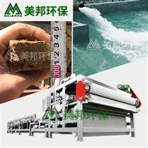 深圳盾构泥浆处理设备