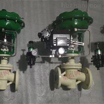 气动薄膜衬氟单座调节阀ZXPF-20K