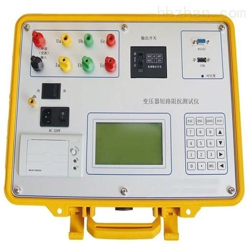 江苏变压器短路阻抗测试仪