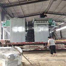 hz-0606长期直供布袋除尘器