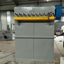 hz-824环振厂家直销-mc-824布袋除尘器