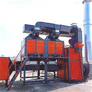 hz-12环保设备 催化燃烧 验收达标