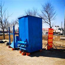 hz-06砂石厂布袋除尘器
