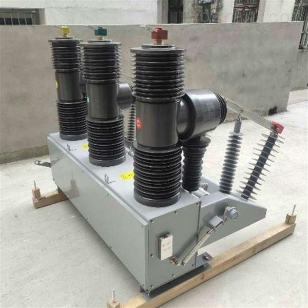 郑州35KV高压真空断路器现货