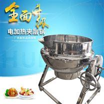 不锈钢果酱锅 夹层锅