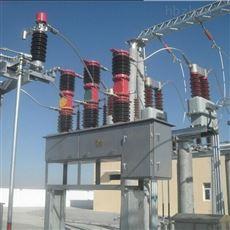 ZW7-40.5电站型手动高压真空断路器