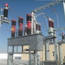 35KV免维修高压真空断路器