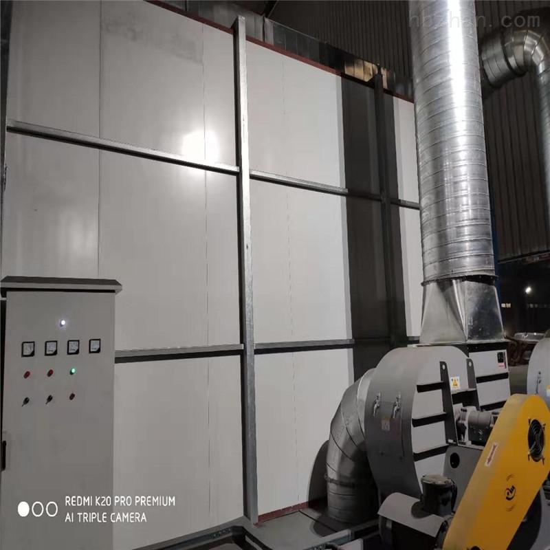 淮北喷漆房废气处理设备厂家直销