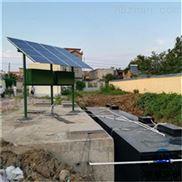 慈溪市太阳能污水处理设备优点