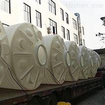 20吨垃圾滤液储罐