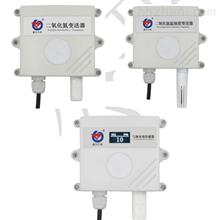 RS-NO2-二氧化氮传感器