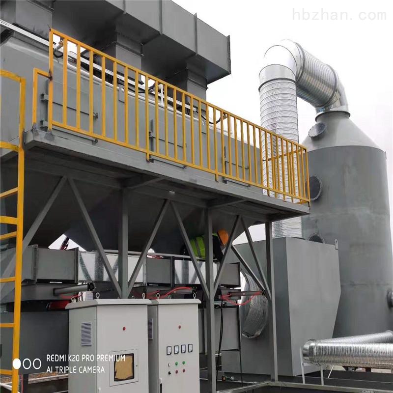蚌埠废气吸附供应商