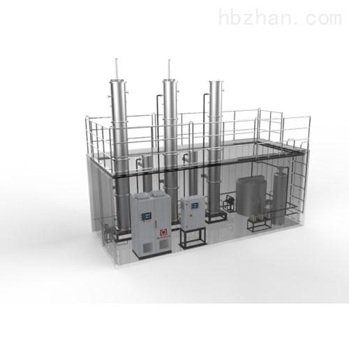 高级氧化技术