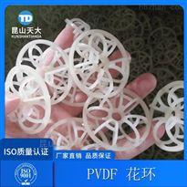 耐高温聚偏氟乙烯PVDF泰勒型花环填料