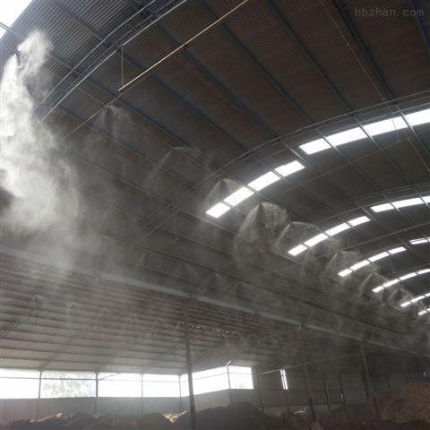 车间喷雾降尘厂家