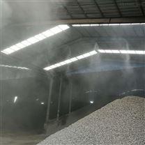 铸造车间喷雾降尘设备 高效节能