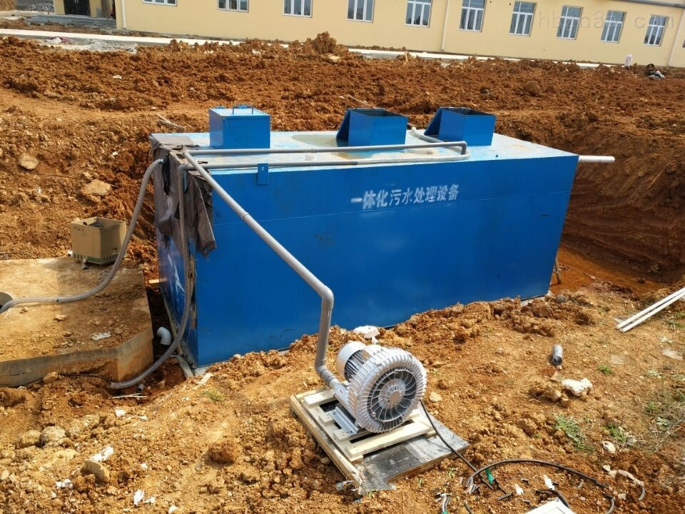 一体化污水处理设备发展趋势