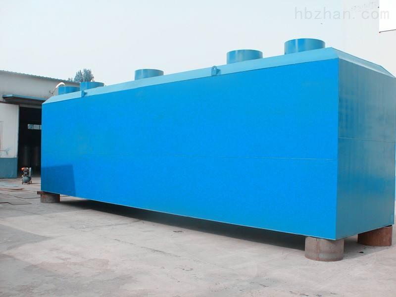 污水处理设备工艺
