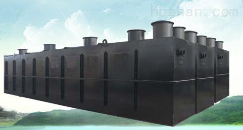 地埋式污水处理设备工作流程