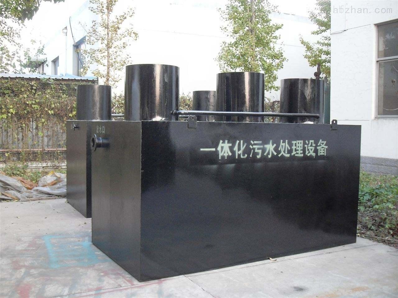 景观污水处理设备