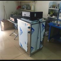 KJ1024B超声波清洗机