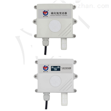 RS-H2S硫化氢变送传感器