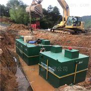 乡镇医院废水处理办法