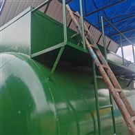 东营移动式一体化污水处理设备