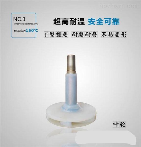 耐腐蚀氟塑料泵合金化工泵