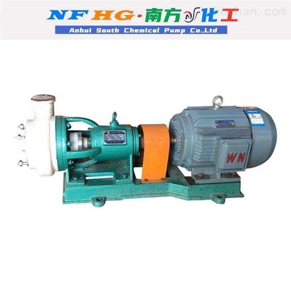 分体式衬氟耐腐蚀塑料合金离心泵