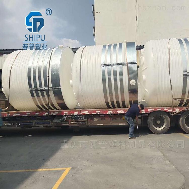 20吨塑料储罐 聚乙烯PE储水蓄水桶