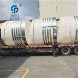 30吨pe储罐 双氧水储罐