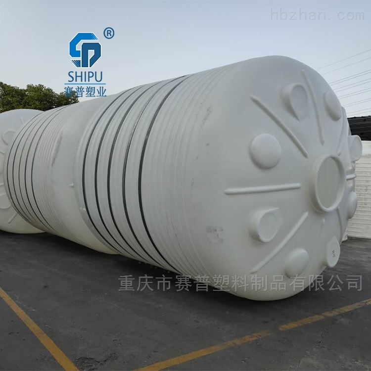 15吨化工防腐储罐 加厚牛筋桶循环水罐