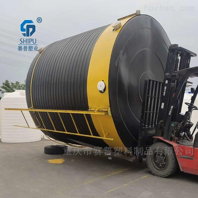 15吨次氯酸钠储罐 漂白水储存桶 防腐储罐
