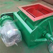 304不锈钢卸料器