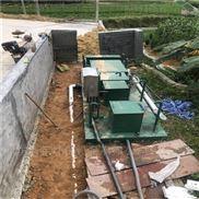 50t农村生活污水处理设备选哪家