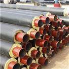 预制聚氨酯空调保温管市场价