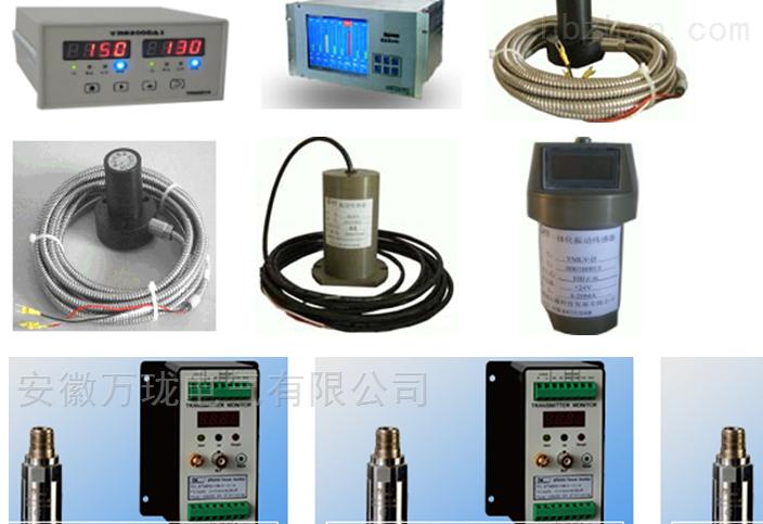 电涡流转速传感器SYCSGT01-065-03-01-02-01