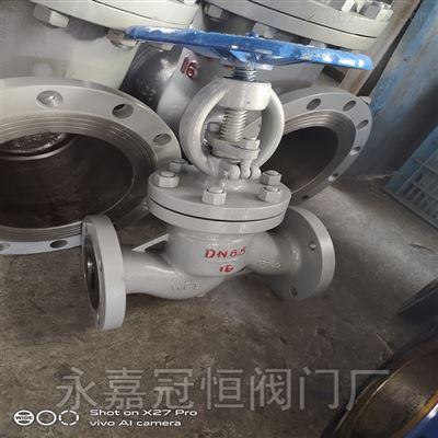 六盘水DN125 BJ61H/Y-40C保温气动截止阀带三联件截止阀系列