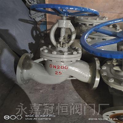 保定DN65 BJ941H/Y-40C气动含电磁阀保温截止阀截止阀系列
