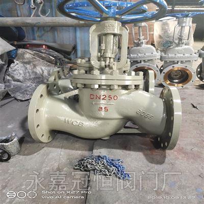 盘锦DN125 BJ61H/Y-40C蒸汽导热油铸钢法兰截止阀系列