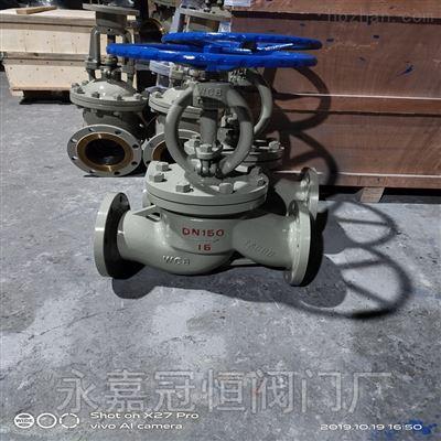 厂价批发DN32 BJ41H/Y-40C气动不锈钢保温截止阀截止阀系列