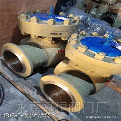 大庆DN125 BJ61H/Y-40C法兰保温壳体截止阀截止阀系列