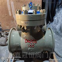 绵阳DN200 BJ641H/Y-25C保温截止阀截止阀系列