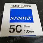 东洋5C/185mm定量滤纸