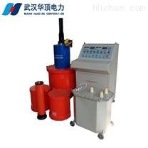 HDTP-50HZ工频串联谐振耐压试验装置