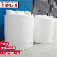 低价处理株洲20吨平底储罐聚乙烯水箱