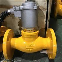 ZQDF蒸汽液用电磁阀