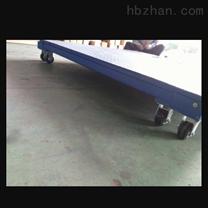 1500kg不锈钢移动式电子地磅
